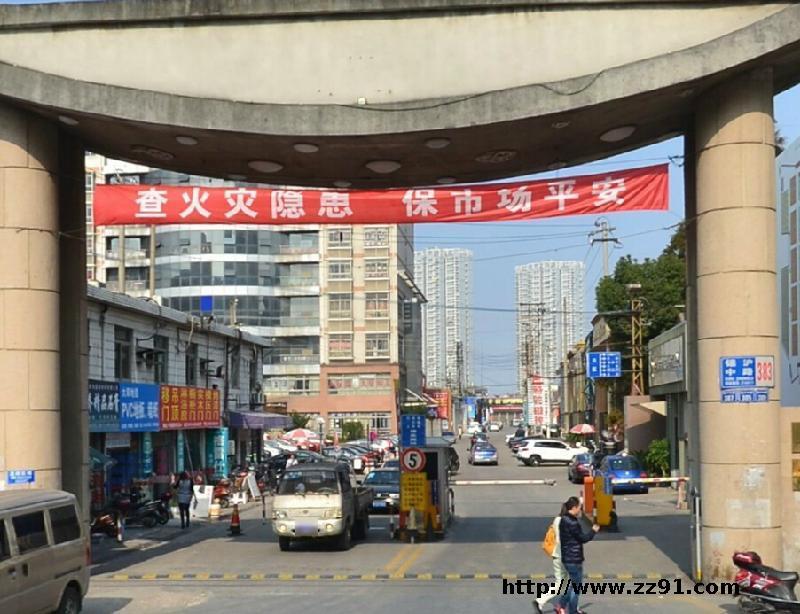 江苏无锡生产资料交易市场金属材料现货市场