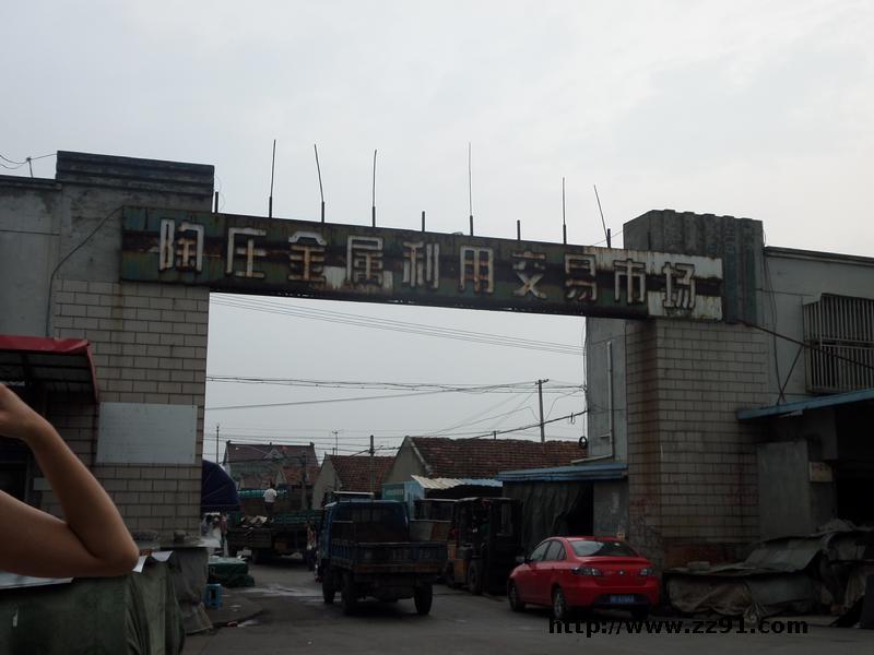 嘉兴市嘉善陶庄废钢铁市场