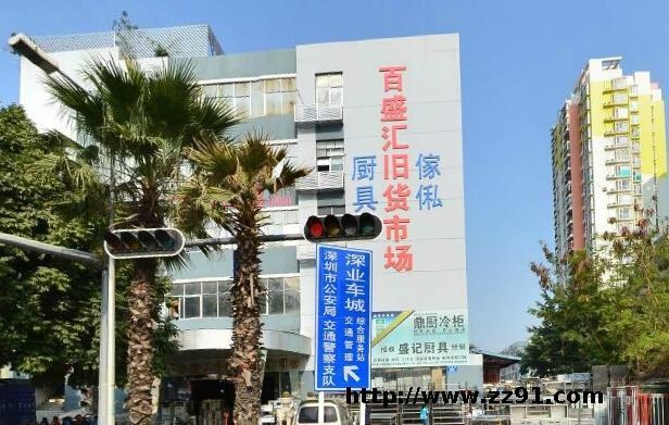 广东深圳百盛汇旧货市场