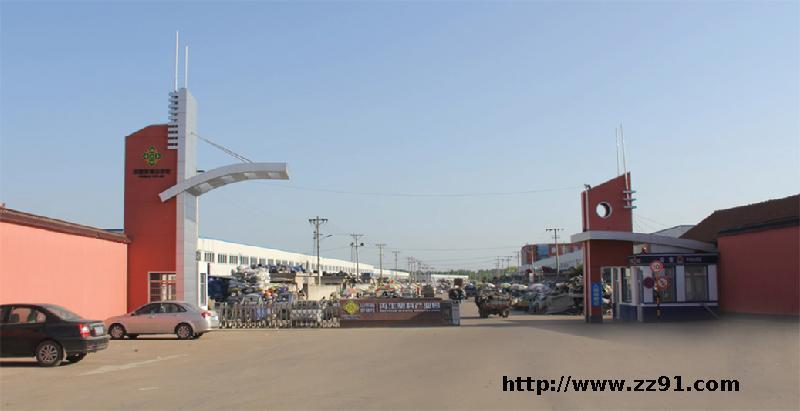 山东省临沂市相公镇塑料市场