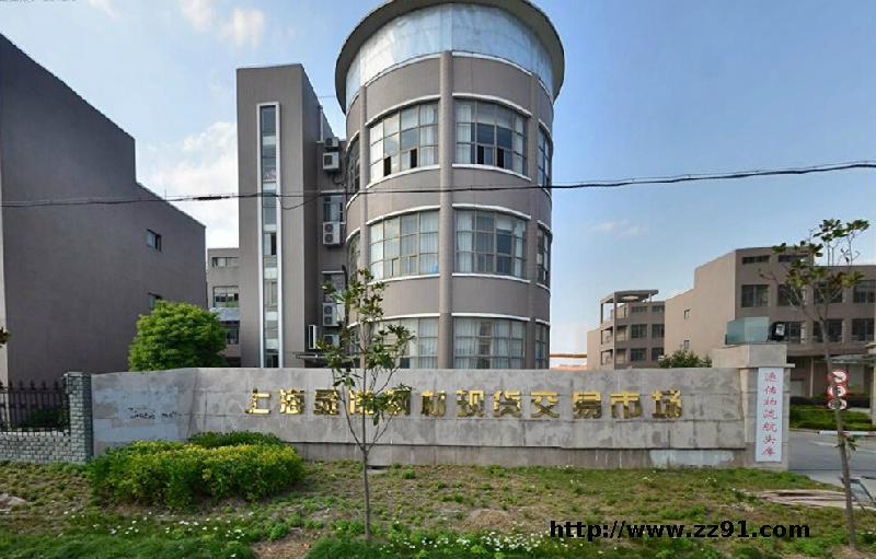 上海显凌钢材市场