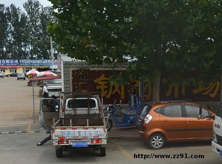 北京帝汇鑫钢材市场