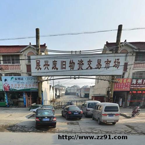 苏州望亭展兴废旧物资交易市场