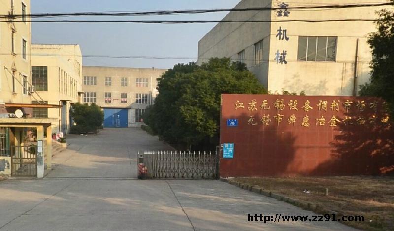 江苏无锡设备调剂市场