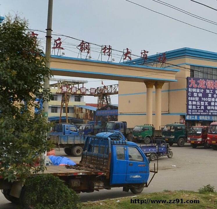 商丘钢材大市场