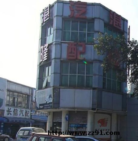 广州湛隆汽配城