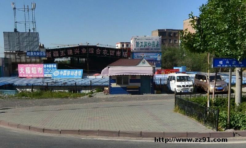 新疆建工物流钢材仓储交易市场