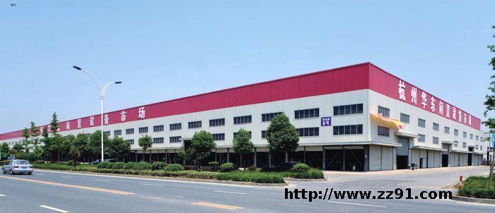 杭州华东闲置设备市场