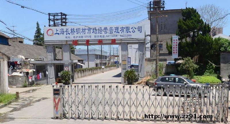上海长桥钢材现货市场