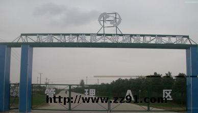 江苏太仓废金属集散地