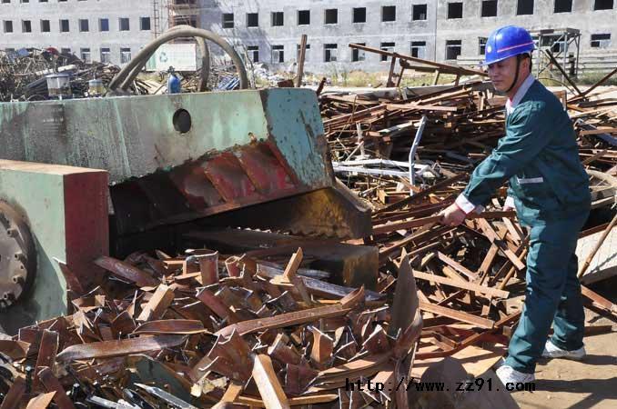 辽宁废钢铁供应基地