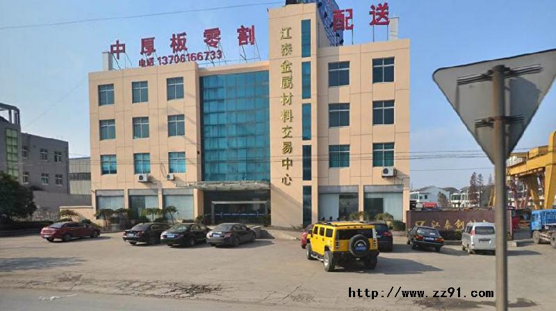江阴市金属材料市场
