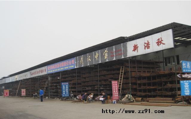 武汉竹叶山钢材市场