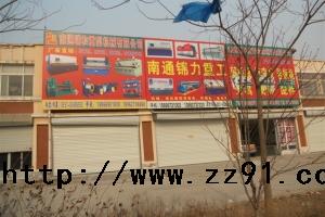广东佛山南海九江钢材城