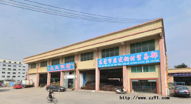 东莞市万江区兴隆钢材市场