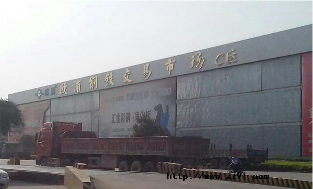佛山欧浦国际物流钢铁交易中心