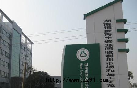 湖南汨罗塑料市场
