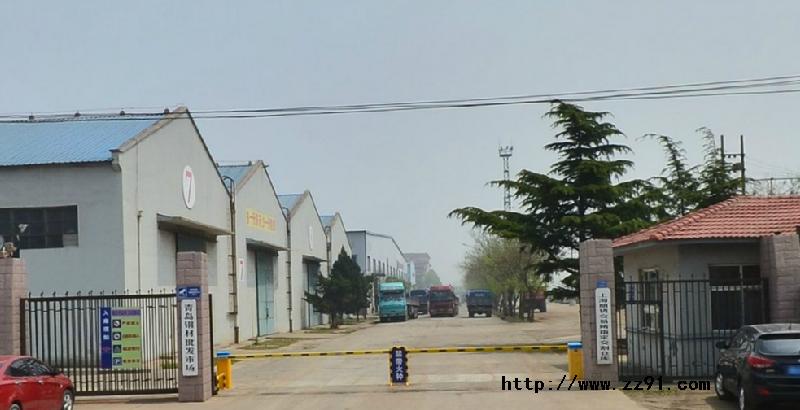 青岛钢材批发市场