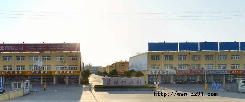 青岛闽龙钢材交易市场