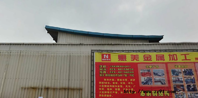 重庆隆鑫钢材市场