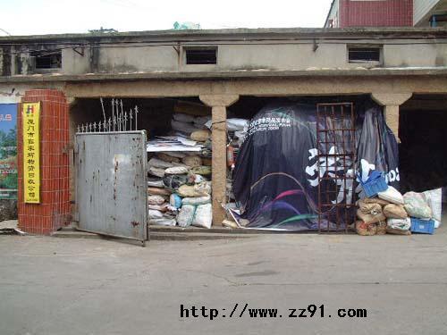 漳州市(龙海)废塑料集散地