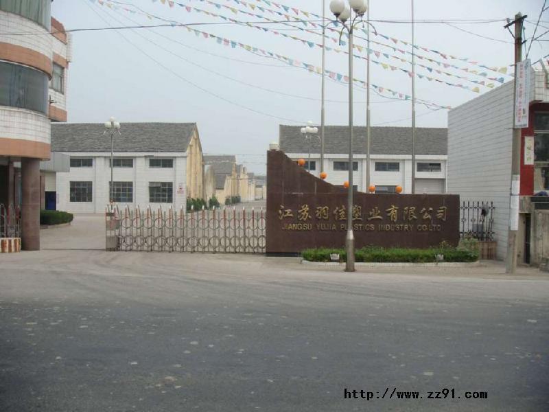 湖北武汉塑料市场