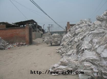 锦州(里山)废塑料集散中心