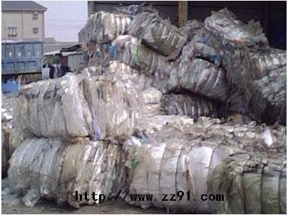 河南漯河废塑料集散地