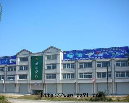 辽宁营口塑料市场