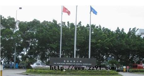 安徽五河县塑料市场