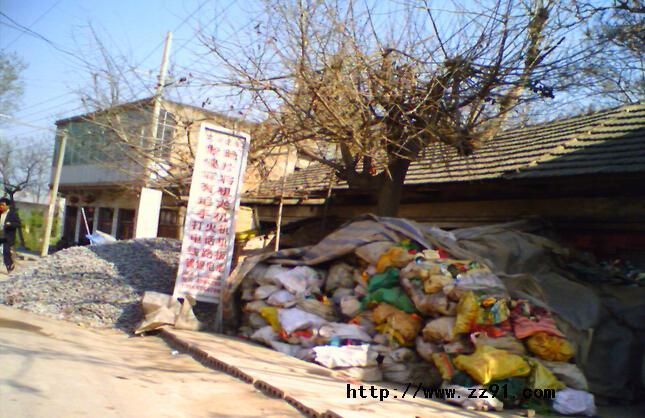 界首(光武)废塑料集散中心