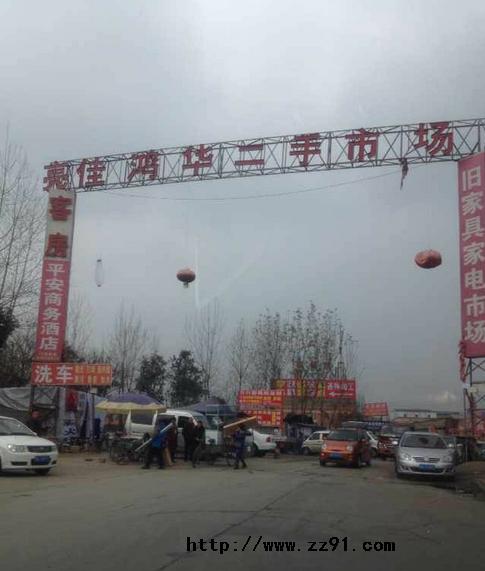 成都龙泉驿区亮佳鸿华市场