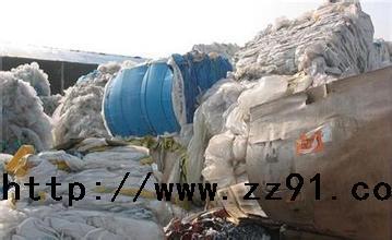 丹阳(皇塘)废塑料集散中心