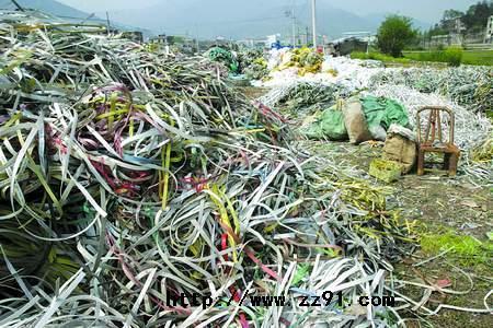 河南安阳废塑料集散地