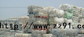 梧州废塑料集散中心