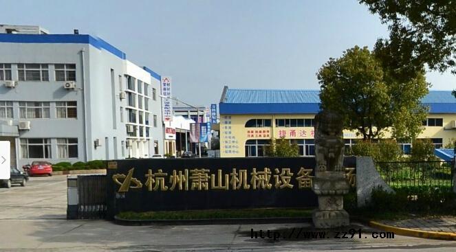 杭州萧山机械设备市场
