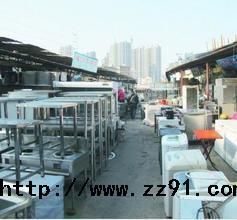 郑州旧货交易中心