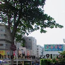东莞宏远旧货市场