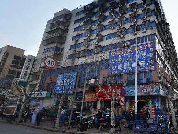杭州萧山新世纪旧货市场