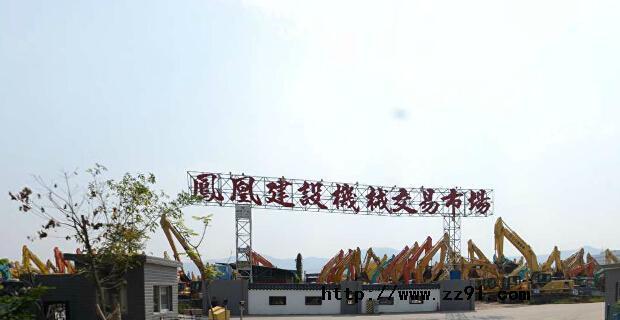 深圳凤凰建设机械交易市场