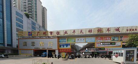 广东广州恒业机电针车城