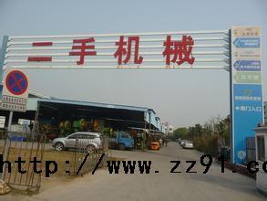 上海北吴路二手工程机械市场