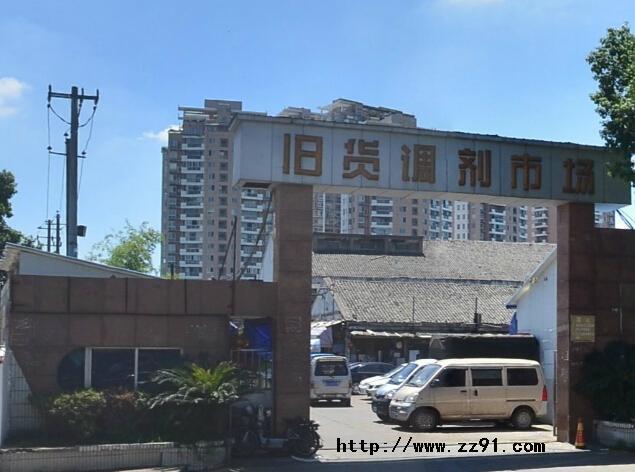 温州里垟路旧货市场