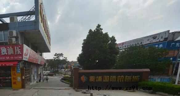广州黄埔国际机械城(市场)