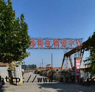 江苏徐州华源再生物资中心