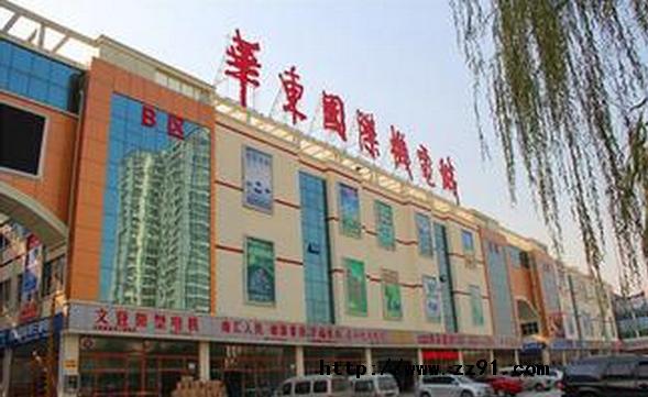 华东国际机电城