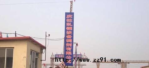 唐山市再生资源市场