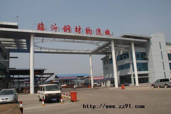 临沂河东区钢材物流城