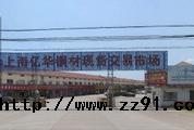 上海亿华钢材市场