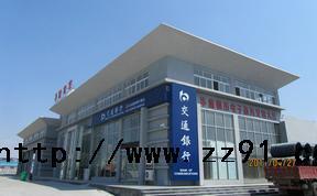 青岛华储钢材市场